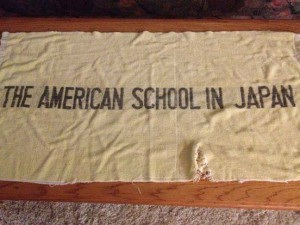 The ASIJ gym towel. (Courtesy of Laurie Schwamb '73.)